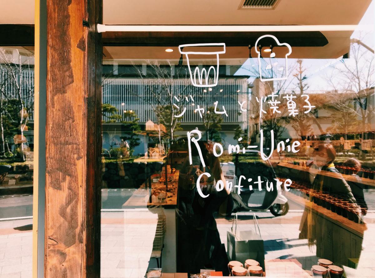 romi-unie(ロミユニ)のお店
