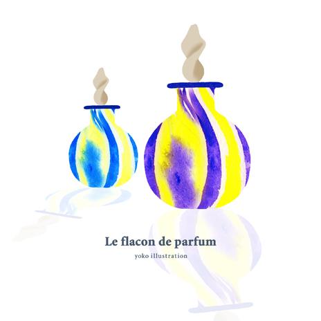 おしゃれなイラスト-物- 香水瓶