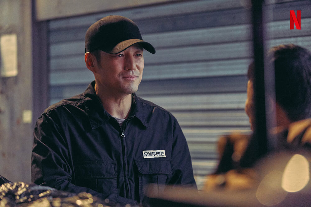 『ムーブ・トゥ・ヘブン:私は遺品整理士です』でハン・ジョンウを演じたチ・ジニ